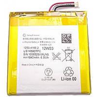 АКБ 100% Original Sony 1253-4166.2 (Xperia Acro S LT26w)