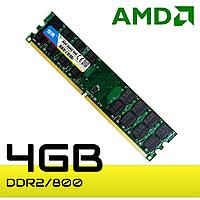 DDR2 4GB 800MHz PC2-6400 AMD оперативная память