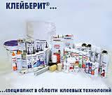 ЭВА Клей-расплав Kleiberit 743.5 для облицовывания профиля бумажными пленками