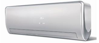 Серия GALACTICA-145 WiFi INVERTER -15oC