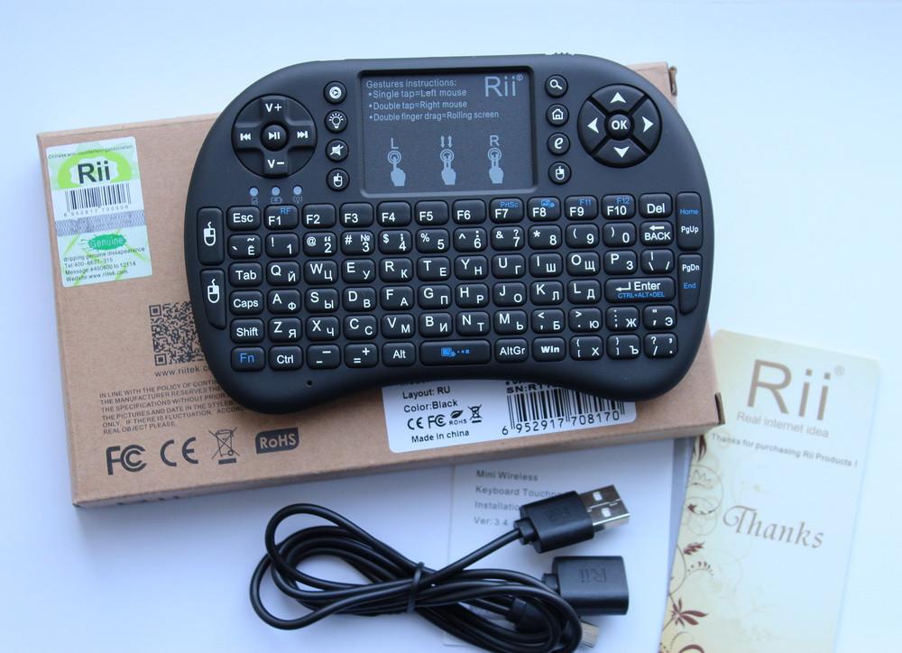 Беспроводная клавиатура с подсветкой Riitek Rii Mini i8+ Оригинал