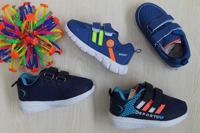 style-baby.com кроссовки для мальчика размеры 21 - 26