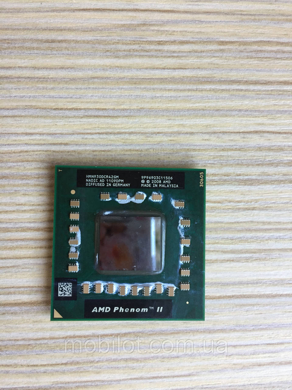 Процессор AMD Phenom II X4 N930 (NZ-2264)