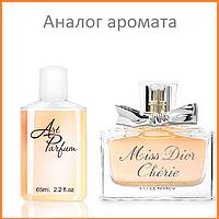 33. Духи 65 мл Miss Dior Cherie Dior