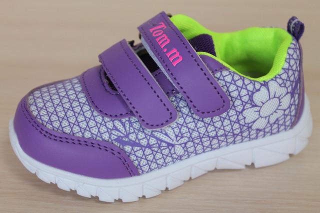 кроссовки для девочек style-baby.com