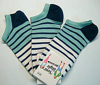Носки бело-мятного цвета в синюю полоску мужские низкие