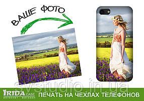 Чехол для Iphone SE с Вашим фото (печать на чехле)