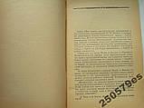 В помощь пропагандисту. О произведении В.И.Ленина, фото 3