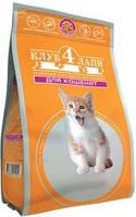 Клуб 4 Лапы для котят с мясом
