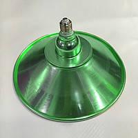 Светодиодная лампа Lemanso 10W + отражатель зеленый