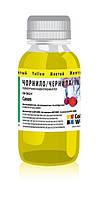 Чернила ColorWay Canon CL-38/41/51/441/511/513, CLI-8/521/426, Yellow, 200 мл (CW-CW521Y02)
