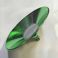 Светодиодная лампа Lemanso 50W + отражатель зеленый