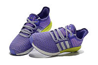 Adidas Ultra Boost 2 Purple 38
