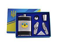 Подарочный набор с флягой для мужчин Украина 5в1 Фляга,Рюмка,Лейка,Нож-ложка,вилка №179-17