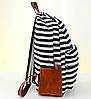 Стильный рюкзак для города в полоску, фото 3