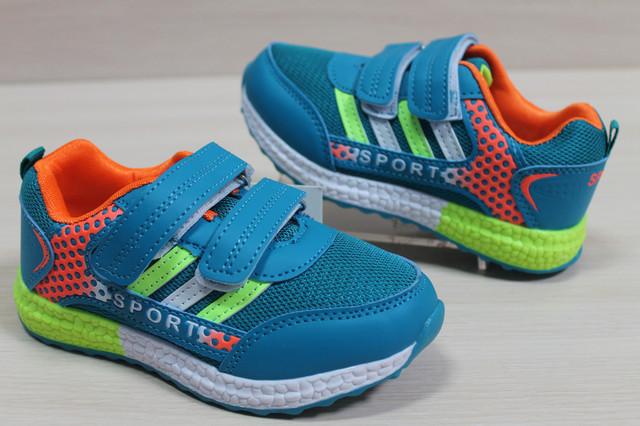 кроссовки для мальчиков style-baby.com