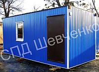 Вагончик строительный, бытовка, дачный домик, мини-офис размером 6x2,4 м.