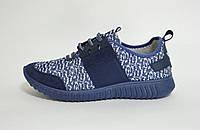 Кроссовки  мужские синие Даго, фото 1
