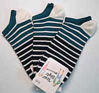Короткие в белую полоску носки синего и цвета морской волны