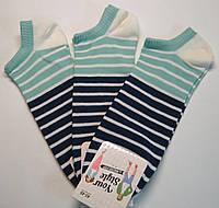 Носки сине-мятного цвета низкие в белую полоску мужские