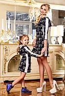 Детское платье 1179+А
