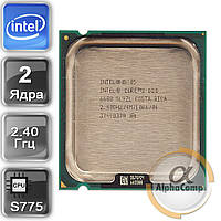Процессор Intel Core2Duo E6600 (2×2.40GHz/4Mb/s775) б/у