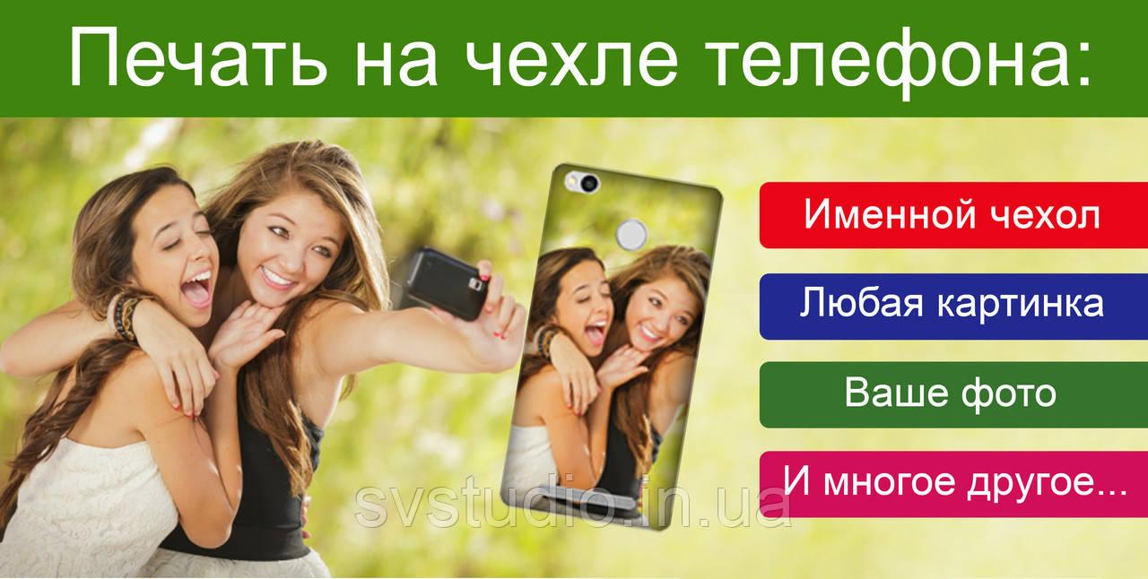 Чехол для Samsung Galaxy S6 G9200 с рисунком (печать на чехле)