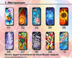 Чехол для Samsung Galaxy S6 G9200 с рисунком (печать на чехле), фото 2
