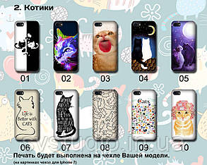 Чохол для Samsung Galaxy J1 Mini J105 з малюнком (друк на чохлі), фото 2