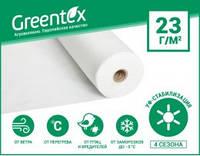 Агроволокно  в пакетах Greentex белое укрывное 23 г/м2 1,6 м х 10 м