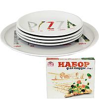 Набор тарелок для пицци Пицца (30см, 20см) SNT 30839-02-02