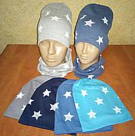 Трикотажный комплект шапка+хомут