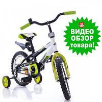 Азимут Стич детский двухколесный велосипед Azimut Stitch 20 дюймов