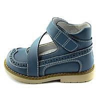 Туфли ортопедические 03-305