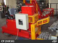 Пресс для алюминиевых банок UBC подборщик Aymas CP (50x30)