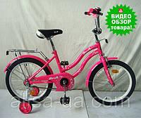 Детский двухколесный велосипед PROFI Star L1892 18 дюймов малиновый