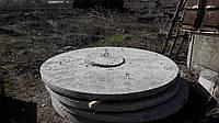 Плиты перекрытий колодцев КЦП 1-10-1С