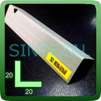 Цветной декоративный ПВХ-уголок, L-2,7 м. 20х20 мм., Ясень белый