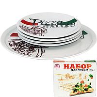 Набор тарелок для пицци Италиан (30см, 20см) SNT 30839-02-03