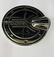 Хром-накладка на лючок бензобака Fiat Doblo (2001 -2009 г.)