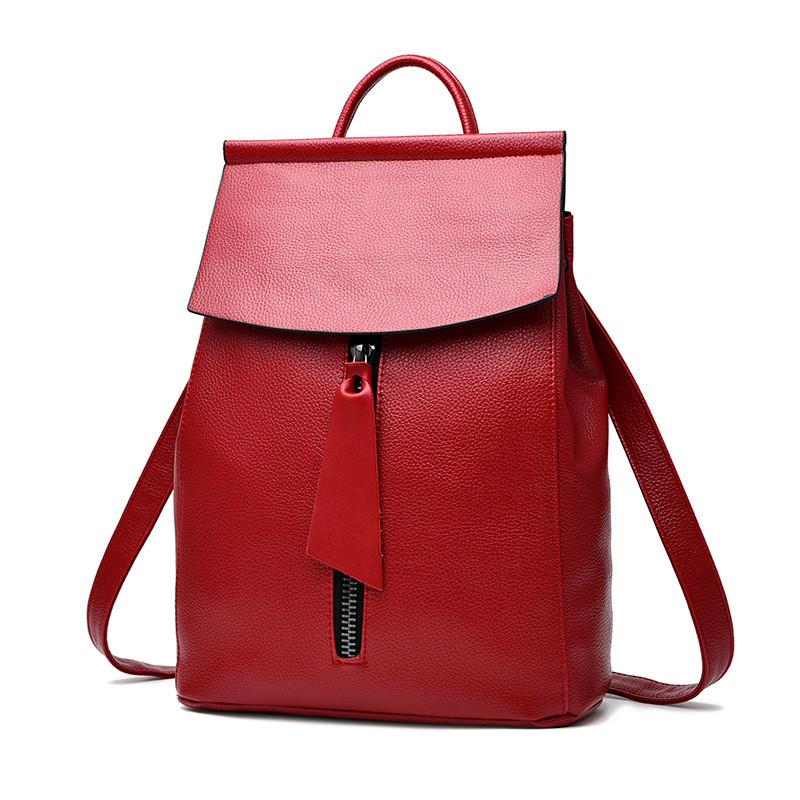 Рюкзак женский городской с молнией и клапаном (красный) - Интернет-магазин « VINGO 6385fa74db7