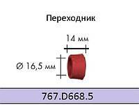Предохранительная втулка ABIMIG® A / AT 305 / 355 Abicor Binzel