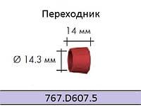 Предохранительная втулка ABIMIG® A / AT 155 Abicor Binzel