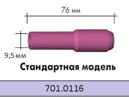 Керамическое сопло10N48L №6 Abicor Binzel