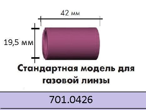 Керамическое сопло 54N19 № 12 Abicor Binzel