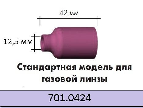 Керамическое сопло 54N14 № 8 Abicor Binzel