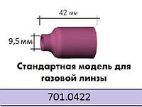 Керамическое сопло 54N16 № 6 Abicor Binzel
