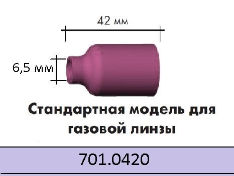 Керамическое сопло 54N18 № 4 Abicor Binzel