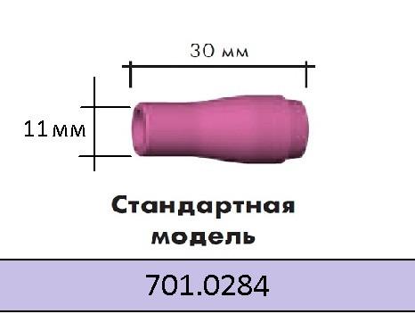 Керамическое сопло 13N11 № 7 Abicor Binzel
