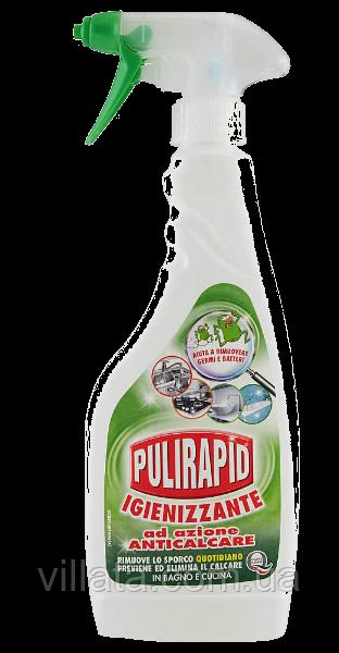 Cредство для удаления известкового налета и дезинфекции Pulirapid Trigger 500 ml Италия